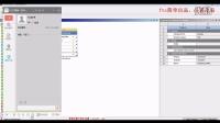 Workbench16.0 第12讲施加随着空间变化的坐标载荷