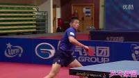 许昕vs黄镇廷  2015波兰公开赛
