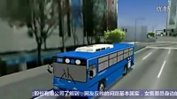 网曝西安公交车女售票员坐男性大腿上 已被停工