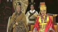 黃宏邵峰沙溢 20120122央視春晚小品《荊軻刺秦(下)》