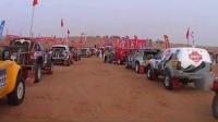 机车联盟-2015'沙坡头全国汽车越野拉力赛采访纪录片