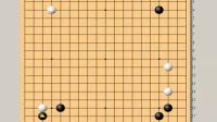 老刘围棋讲座系列之《谱说天下1》