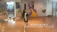 厦门肚皮舞 PD黄婷工作室 淑珺老师舞码展示 modernorential