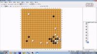 老刘围棋系列讲座之《老刘讲布局1兵贵神速》