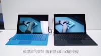 最好用的平板电脑二合一办公本 微软Surface Pro 4 201