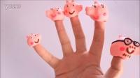 亲子游戏互动diy Peppa Pig粉红猪小妹佩佩猪儿童益智拼图 早教益智玩具