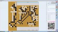 【关门关窗】李老师少儿围棋复盘第16集 入门/围棋对战培训