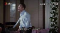 【大嘴飙电影】邓感超人:明是演技派却要当逗比