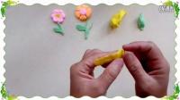 彩泥制作教学 小花 幼儿彩泥创意花卉类(3)