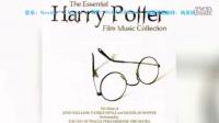 哈利波特与火焰杯-原声大碟-Neville's Waltz