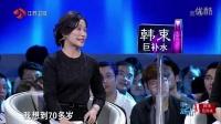 《非诚勿扰》20151024:40岁加籍华人仍单身 父母隔空施压
