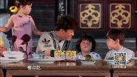 劉烨精分晚期無藥可救 諾一帶老爸上節目太辛苦 151016 爸爸去哪兒