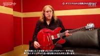 Warren Haynes plays Gibson Signature ES-335 - Soulshine