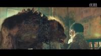 《九层妖塔》兽性大发版预告