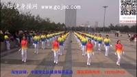 中国梦之队第八套健身操 官方完整版
