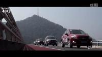 雪佛兰SUV最美中国行——骑行最美江南