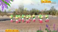 黄山樱花飞舞广场舞《云朵上的羌寨》变队形