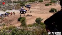 【机车联盟】2014'巴哈500越野拉力赛 预选赛的部分实拍镜头