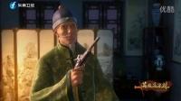 英雄冯子材_General Feng_第02集_烈士暮年
