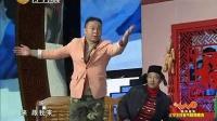 赵本山赵海燕刘小光田娃 2013春晚爆笑小品《中奖了》