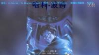 哈利波特与凤凰社-原声大碟-A Journey To Hogwarts And Fireworks