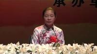 抚顺市传统文化研究会  第二届《弟子规》大讲堂 上_标清