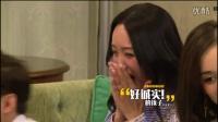 偶像来了《欧阳娜娜与刘昊然的迷离恋爱》