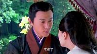 大汉情缘之云中歌 第33集预告 TV版