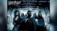 哈利波特与凤凰社-原声大碟-Professor Umbridge