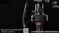 [中文] Syrp GenieMini西普迷你精灵教程(一)安装使用