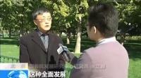 著名管理專家李江濤央視談:堅持協調發展 提升整體效能