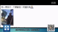 【风车娱乐】吴镇宇深夜发光头自拍照 网友:法号是啥?