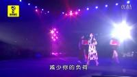 张冬玲-让我默默离开(现场版)-MTV 冒派音乐开业盛典