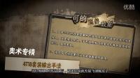 【一可的魔兽教室】法师职业指南 (特邀嘉宾:七煌旋律)
