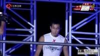 中美对抗赛 极限勇士 20151103 高清版