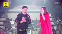 冷漠+云菲菲-这条街(现场版)-MTV 冒派音乐开业盛典