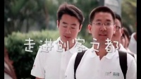 """""""第四届中国公益慈善项目大赛首期特训营""""宣传片"""