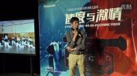 9.25 Panasonic AG-DVX200MC中国揭幕式北京站活动花絮