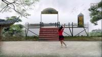 湖北楚悦广场舞 我的阳光女孩(含正背面口头令)