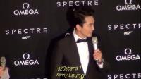 20151104---宋承宪在香港参加007鬼影帝国首映礼