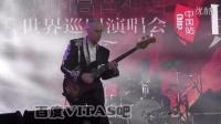 20151030-VITAS北京演唱会-DIVA介绍