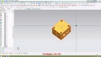UGNX10.0胡波教程 42 铲基设计_H264高清_720x480