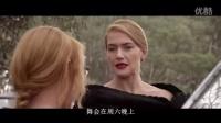 电影《裁缝》预告片 中文字幕