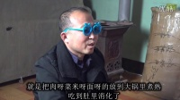 灵丘冷货兄弟系列微剧 第2集 阿昌阿喜