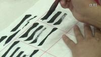 01 横的写法(基本笔画)