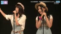 2015-11-05 SNH48 TeamNII公演MC剪辑