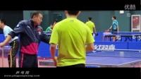 国乒主教练刘国梁指导樊振东发球的动作要领 你学到了吗? 乒乓球教学