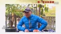 《爸爸去哪儿》第三季独家花絮 胡皓康曝胡军猛料