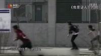 【大嘴飙电影】《我是证人》杨幂鹿晗秀演技 吓死宝宝了