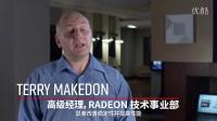 AMD预告推出Radeon软件Crimson版本